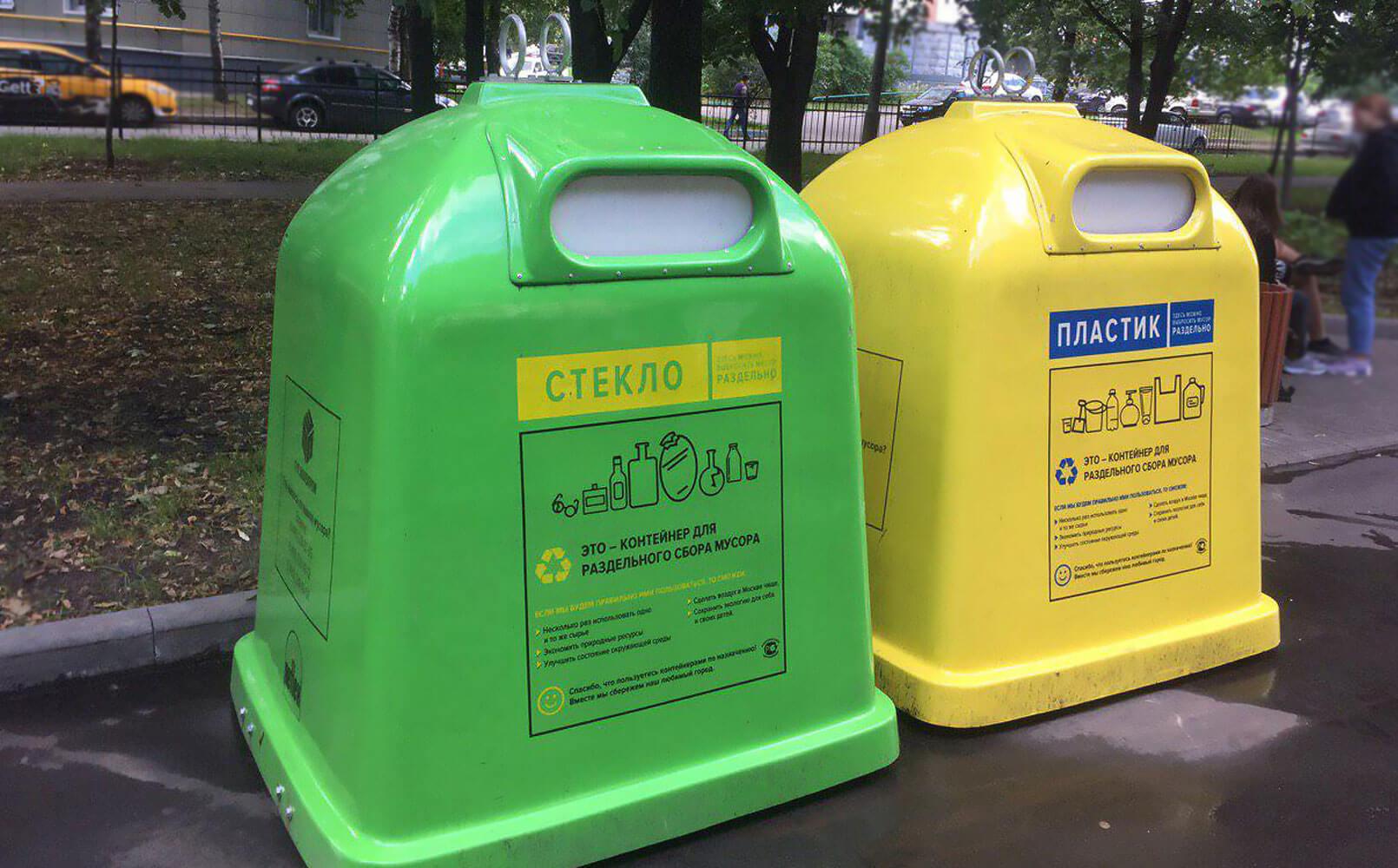 Контейнеры в городе для сортировки мусора появились