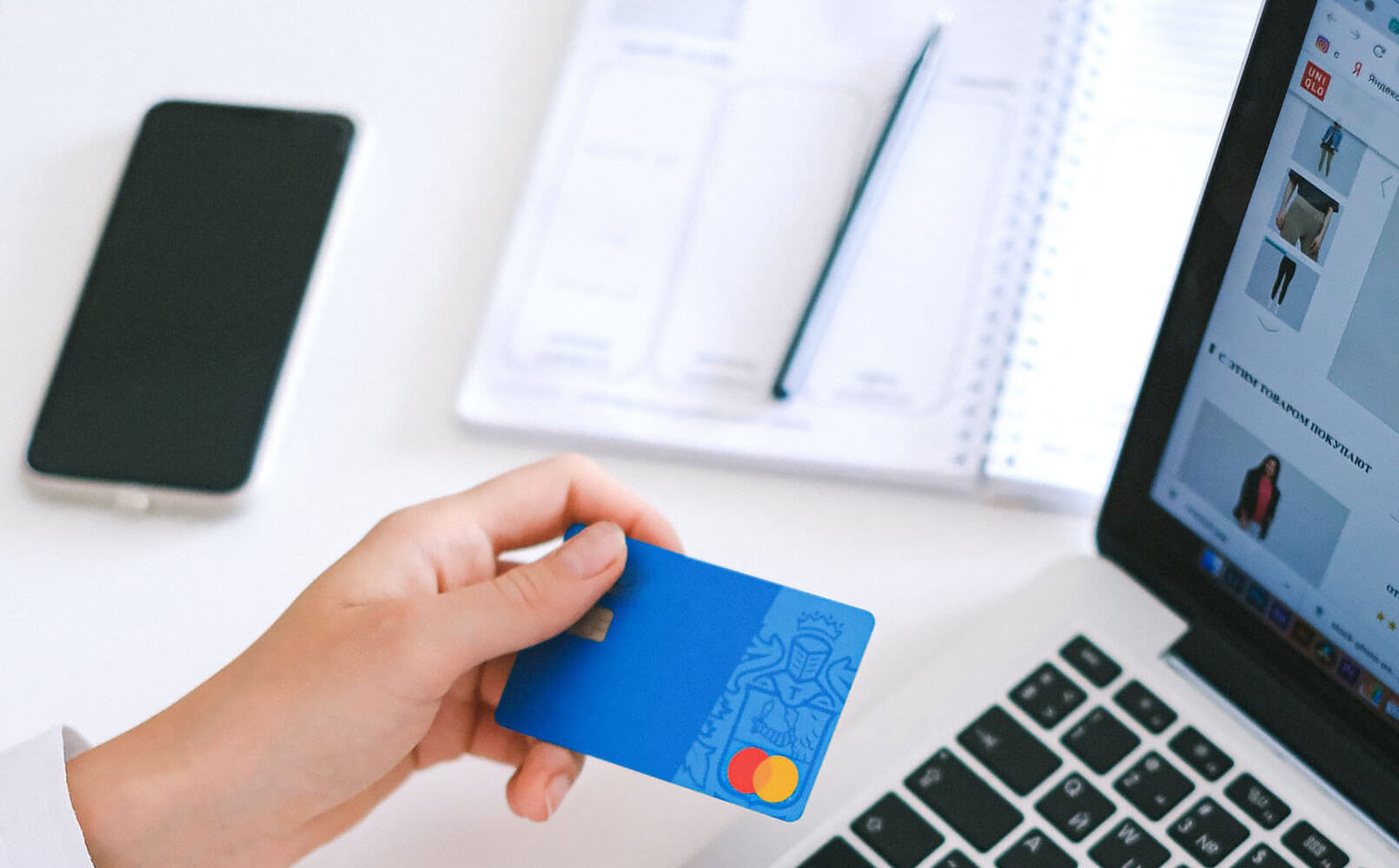 Постоянные онлайн-покупатели