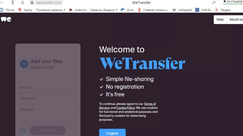 WeTransfer передача больших файлов до 2 ГБ